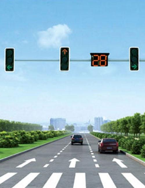 交通道路信号灯
